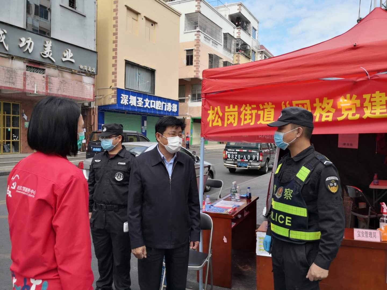 区人大常委会主任张志彪到东方社区检查疫情防控检查工作