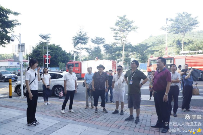 传承人大精神汲取榜样力量——中国著名作家采风团莅临深圳市宝安区石岩街道